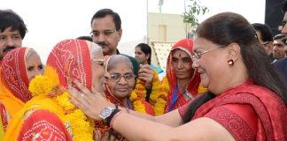 7th Pay Commission in Rajasthan
