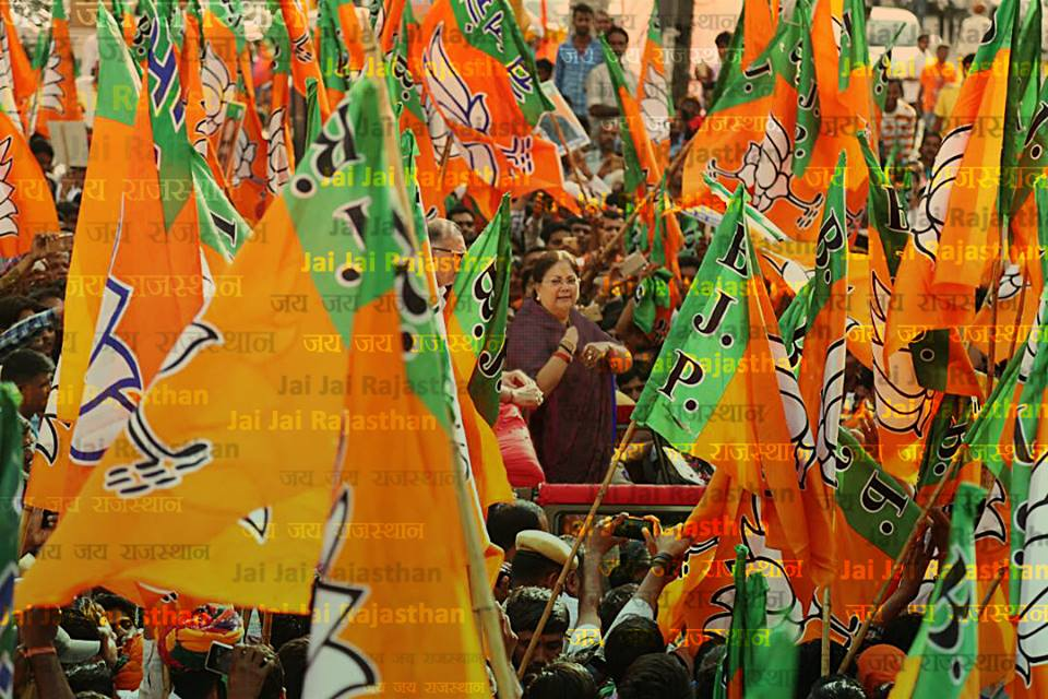 Rajasthan Byelections Bypolls