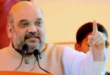 Amit shah on congress