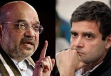Amit Shah on Gandhi family