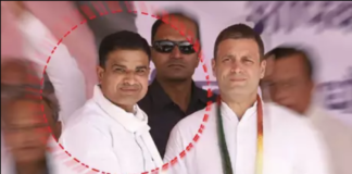 Congress MLA